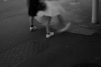 足並み - ホンテ島 日記
