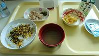 帰ってきました~ - 札幌市南区石山  東洋コンプリメンタリーセラピースクール Noya のや