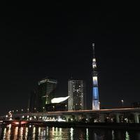 隅田川 - Tokyo vu par ...