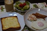パンのお昼 - おいしい日記