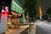 VASHON/SEATTLE'S BEST COFFEE芝公園店(大門、浜松町)アルバイト募集 - 東京カフェマニア:カフェのニュース