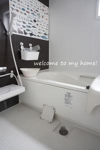 お風呂の排水口◆これで簡単にピカピカをキープできそう! - welcome to my home!