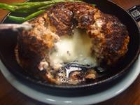 チーズハンバーグとトースター - sobu 2
