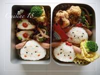わんちゃんおにぎり弁当 - cuisine18 晴れのち晴れ