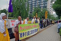 共謀罪反対 MX「ニュース女子」抗議行動16 - ムキンポの exblog.jp