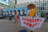 共謀罪反対 原発反対 戦争反対 - ムキンポの exblog.jp