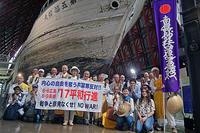 平和行進 国会大包囲 - ムキンポの exblog.jp