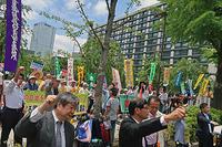 #共謀罪を強行採決するな - ムキンポの exblog.jp