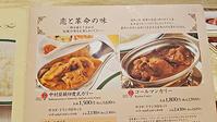 恋と革命の味 ヘイト街宣を許すな - ムキンポの exblog.jp