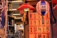 近江市場2 - ある日の足跡