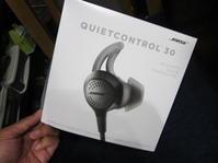 QuietControl™ 30 wireless headphones - 無題