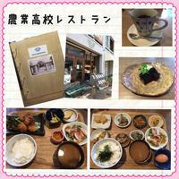 ☆神戸ランチ☆ - のんびりamiの日記