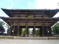東大寺【ゆ~き さん】 - あしずり城 本丸