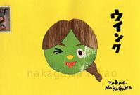 やるべきこと - 中川貴雄の絵にっき