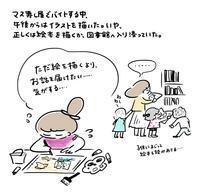 無計画上京物語〜霧の中で絵本を描く〜 - YO!YOPPARAI.