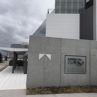 富山県美術館 - たっちゃん!ふり~すたいる?ふっとぼ~る。  フットサル 個人参加フットサル 石川県