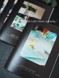 テーブルコーディネート&おもてなし料理レッスンの『ミニアルバム』について - ATELIER Let's have a party ! (アトリエレッツハブアパーティー)         テーブルコーディネート&おもてなし料理教室