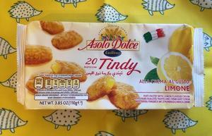 業務スーパー レモンフィリングパイ・アプリコットフィリングパイ イタリア産 - 業務スーパーの商品をレポートするブログ