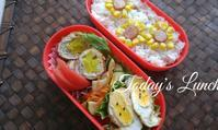 娘のひまわり弁当 - 料理研究家ブログ行長万里  日本全国 美味しい話