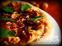クルミとレーズンのメープルピザ! - くるみ農家がはじめた殻つきクルミと胡桃雑貨のネットショップくるみっくるのブログ「くるくるくるみ生活」