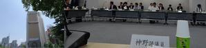 医療の質、経営の質、そして日本病院会新執行部 - 神野正博のよもやま話