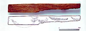 六甲山と瀬織津姫 114 アメノヒボコ - 追跡アマミキヨ