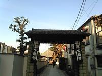 久遠山不動明院東光寺 - 火神のお札を探しに行く