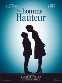 「おとなの恋の測り方」 - ヨーロッパ映画を観よう!