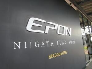 久しぶりに 燕 EPON 直営店!! AF705欲しい。。。 - 連続スリーパット 2