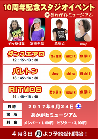 ウェア紹介 - カリテス ニュースブログ