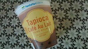 タピオカカフェオレ。 - hotmilkcafe