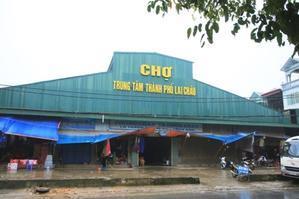 北部ベトナムの巻⑳☆市場にて* - 夢・ファンダンゴ