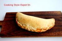 自家製酵母でつくるカルツォーネ!簡単でおいしい - 自家製天然酵母パン教室Espoir3n(エスポワールサンエヌ)料理教室 お菓子教室 さいたま