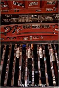 千社札 - muku3のフォトスケッチ