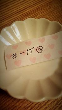 3年めのチケット - サリーハウス☆幸せは日々の中にかくれんぼ