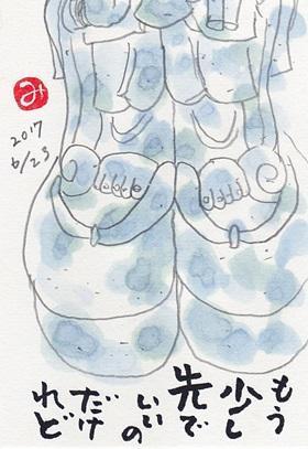 長野県1日目 - きゅうママの絵手紙の小部屋