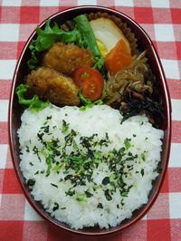 ミンチカツ★(^^♪・・・・・高校生弁当 - 日だまりカフェ