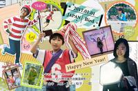 加賀市医療センターは「おまかせデザイン年賀状」のお客様だらけでした - 酎ハイとわたし