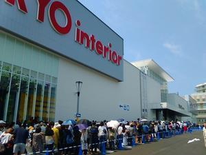 TOKYO interior corporation - アルファグリーンスタッフのブログ