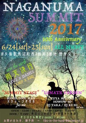 長沼サミット2017 | NAGANUMA SUMMIT 2017 - HOWOW-40- OFFICIAL BLOG | 鳳凰-40-