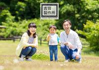 YUSEI & MIYU - ヨシダシャシンカンのヨシダイアリー
