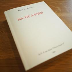 活版印刷の本 - * cinqante - サンカント *