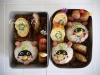 たぬきさん弁当 - cuisine18 晴れのち晴れ