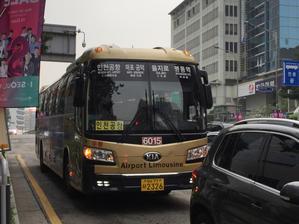 今度はソウルへ8(帰国〜♪) - リタイア夫と空の旅、海の旅、二人旅