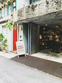 TOOLS to LIVEBY  /  白色鯨魚White Whale Cafe & Flowers  台湾・台北 - Favorite place  - cafe hopping -