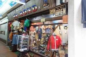 Mr BOND(神戸元町高架下商店街) - 平光ハートクリニック 院長 平光伸也のブログ