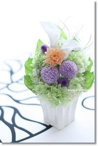 悲しみに暮れる。 - Flower letters