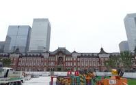 東京駅丸の内周辺 - TACOSの野鳥日記