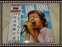 PAUL McCARTNEY / BACK TO BUDOKAN LIVE #2 - 無駄遣いな日々