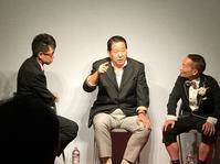 夕刊シンプレ新聞社レジェンド〜ゲスト:田渕岩夫師 - 艶芸サロン